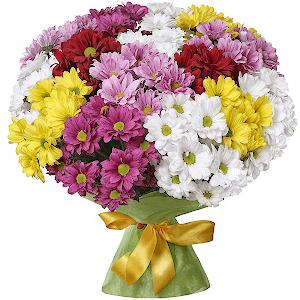 Доставка цветовв ардатове цветы в корзине купить в москве